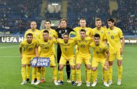 Збірна України зберегла місце в Топ 25 рейтингу ФІФА