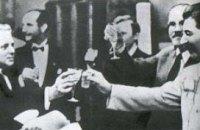 Советско-германский пакт «О дружбе и границе»: годовщина начала Великой Отечественной?