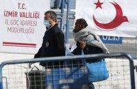 Греция депортировала первую группу мигрантов в рамках соглашения с Турцией