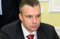 Бывший замглавы НБУ вышел под залог 3 млн гривен