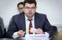 """Суд дозволив затримання екс-голови правління банку """"Михайлівський"""""""