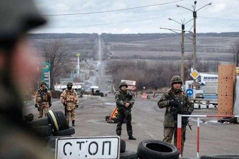 МИД Франции призвал Украину снять блокаду ОРДЛО