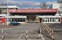 Польща подала до суду на ЗАЗ через Fabryku Samochodów Osobowych