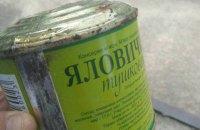 СБУ провела обыски по делу о поставке в армию непригодной тушенки