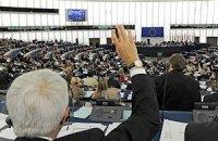Европарламент рекомендует Совету ЕС и Еврокомиссии парафировать СА с Украиной до 2012