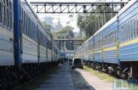 Цену билета на поезд Киев-Варшава снизили на тысячу гривен