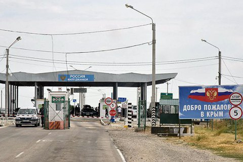 На границе с Крымом ФСБ РФ задержала 26-летнего украинца