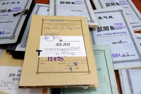 В Україні розсекретили документи про вбивство Петлюри