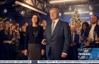 """""""Прямой"""" и """"Пятый"""" показали поздравление Порошенко вместо Зеленского"""