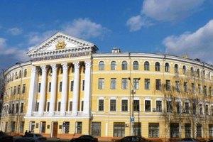 Выпускники Могилянки хотят выкупить ее у государства