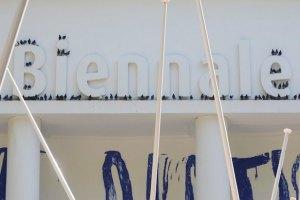 Украина построит собственный павильон на 56-й Венецианской биеннале