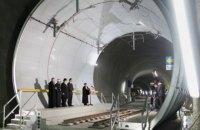 У Швейцарії відкрився найдовший у світі залізничний тунель
