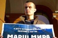 """Российскому оппозиционеру дали 3,5 года по обвинению в связях с """"Правым сектором"""""""