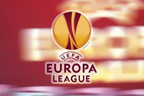 Украинец Пластун стал соавтором нелепого автогола в матче Лиги Европы