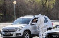 Молдова продлила ограничительные меры из-за коронавируса до конца июня