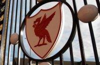 """Число подписчиков """"Ливерпуля"""" в Twitter сократилось на 3 млн после анонса о Суперлиге"""