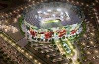 У Катарі запропонували перенести і скоротити ЧС-2022