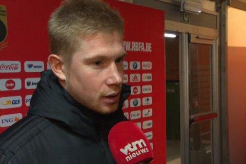 Лидер сборной Бельгии назвал'позором жеребьевку Евро-2020