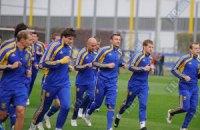 Рейтинг ФИФА: Украина завершила год на 55-м месте