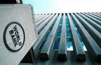 Перший транш від Світового банку становитиме $750 млн