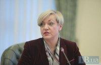Гонтарева надеется на четвертый транш МВФ в январе-феврале