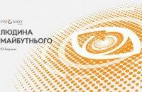 Яка модель соціального бізнесу буде успішна в Україні? 10 порад голови Асоціації МВА