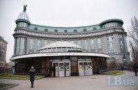 Киевское метро закроют 17 марта в 23:00