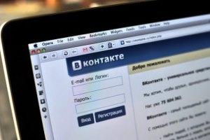 """Турция заблокировала """"ВКонтакте"""""""