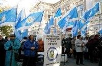 Профспілки хочуть обговорити Трудовий кодекс, інакше будуть страйки