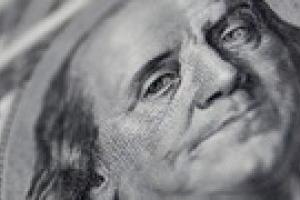 Украина получит третий транш от МВФ до конца недели