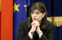 У Румунії звільнили антикорупційного прокурора Лауру Кьовеші