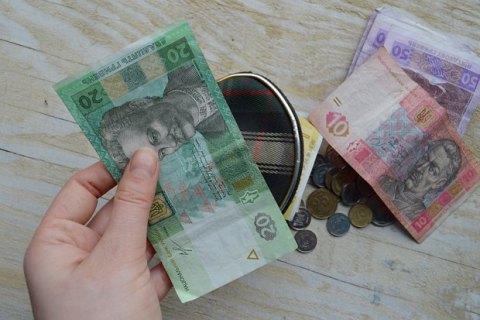 Рада разрешила банкротство физлиц