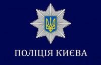 У Києві під час обшуку підозрюваний у зберіганні наркотиків вистрибнув з 10 поверху, - Нацполіція
