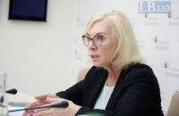 Звільнені з ув'язнення кримські татари ще вісім років будуть обмежені в правах і свободах, - Денісова