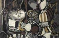 Картину с детьми Пикассо продали за 28 миллионов долларов