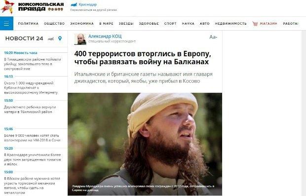 Российские СМИ начали информподготовку войны на Балканах