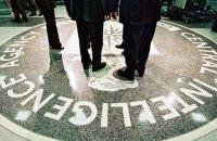 Wikileaks опубликовал новые документы о кибершпионаже ЦРУ