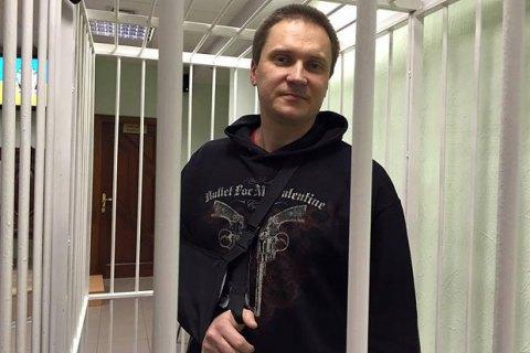 Обвиняемого в убийстве сотрудника СБУ добровольца суд оставил под стражей до 22 ноября