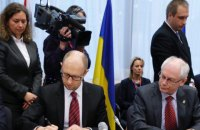 5 років тому було підписано політичну частину УА з ЄС, - Яценюк