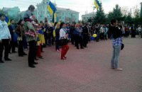 У Луганську пройшов мітинг за єдину Україну