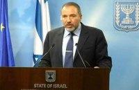 """Міністром оборони Ізраїлю став """"ультраправий"""" Авігдор Ліберман"""