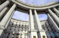 МЗС прокоментувало відмову Росії співпрацювати з ОБСЄ