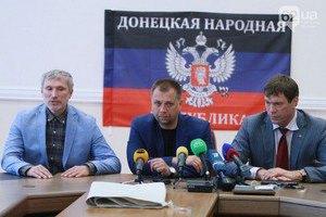 Царев приехал в Донецк