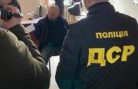 У Сумській області на хабарі в 5 тис. доларів затримали керівника держпідприємства