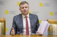 Міністр фінансів назвав наслідки відмови від добровільного декларування