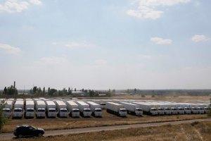 Украина начала оформление гуманитарного груза РФ