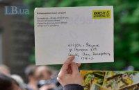 На Банковой прошла акция в поддержку Олега Сенцова