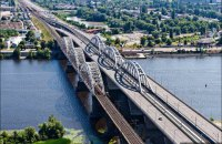 На добудову Дарницького моста в Києві потрібно 30 млн євро