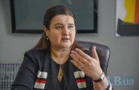 Маркарова заявила, що Вашингтон не впливає на рішення Зеленського щодо олігархів