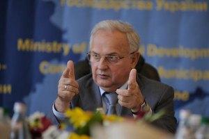 Україна будуватиме енергоефективне житло, - Близнюк